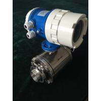 China Clamp type Electromagnetic Flow Meter for full Sanitary steel wholesale