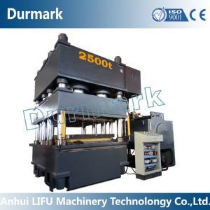 China 1600t Door panel stamping machine, Door skin press machine stamping machine. on sale