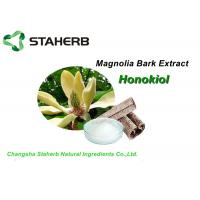 White Pure Natural Plant Extracts , Emagnolia Bark Extract Powder 2%-98% Honokiol HPLC Manufactures
