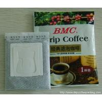 Drip Coffee Bag Packing Machine with Nitrogen Injection Function Manufactures