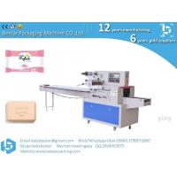 China Indian high speed packaging machine for pure natural soap horizontal flow pack machine automatic bread packing machine on sale