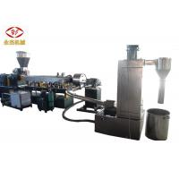 China ABB Inverter Water Ring Pelletizer Plastic Recycling Equipment One Year Warranty on sale