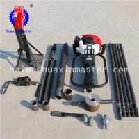 Buy cheap Backpack type soil core drill undisturbed soil collector equipped with split from wholesalers