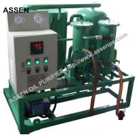 Quality Professional manufacturer of turbine oil purifier equipment ,High efficiency turbine oil purification plant for sale