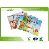 China Art Paper Popular Story Personalized Books for Roddlers Protect Eyesight on sale
