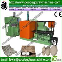 Small capacity of egg tray molding machine Manufactures