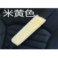 Beige Color Fluffy Seat Belt Covers For Auto Cars , Sheepskin Seat Belt Cushion Pads Manufactures