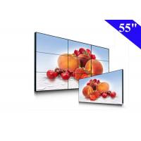 LCD Video Wall With Imported original Korea DID panel for advertising Manufactures