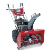 China gasoline Lawn mower on sale