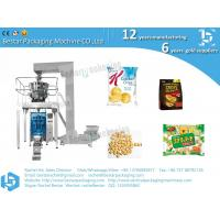 Panda biscuit small sachet PE film packing machine, biscuit pouch bag packing machine