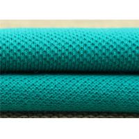 Weft Knitted Polyester Mesh Fabric , Jacquard Knit Fabric With Double Color Manufactures