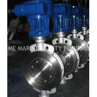 Sell Pinless Butterfly Valve /lug /double flanged /wafer/fire clamp butterfly vavle Manufactures