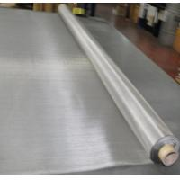Sus 304 Inox Stainless Steel Wire Mesh Roll Square Aperture For Industrial Filter Manufactures