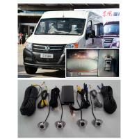 """DC 24V 360° Around View Monitoring Bus Camera Systems 1 / 3"""" Inch Manufactures"""