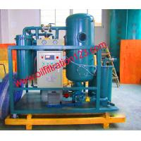 Quality Ex Strong Demulsify Vacuum Turbine Oil filtration Machine,600L/H On-site Working for sale
