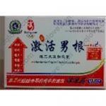 Ji Huo Nan Gen Manufactures