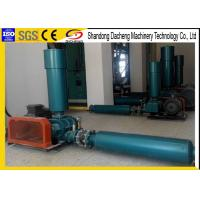 Air Delivery High Pressure Air Blower / Roots Rotary Lobe Blower 98Kpa Manufactures