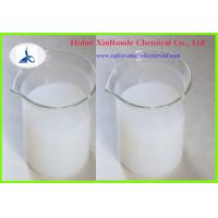 China Terazosin Hydrochloride Dihydrate CAS 70024-40-7 	Pharmaceutical Raw Powder on sale