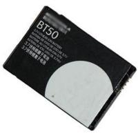China Rechargeable Mobile Phone Battery for Motorola BT50 (A1200) on sale
