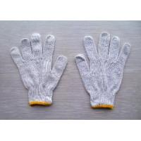 Bleached Cotton Gloves Manufactures