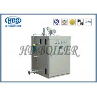 China Vertical Electric Hot Water Boiler / Electric Steam Boiler For Power Energy Heating on sale