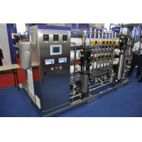 Commercial Water Purification Machines Reverse Osmosis Water Treatment Manufactures