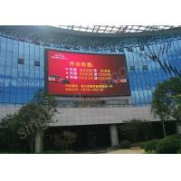 Outdoor Advertising Display Screens Outdoor Waterproof With Ce Rohs Manufactures