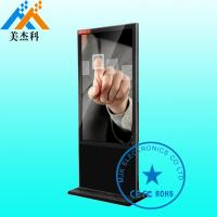 China 10 Points Touch Kiosk Digital Signage Display For Public Place , Windows Operation System on sale