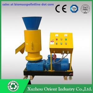 Straw Hay Pellet Machine/Wood Pellet Making Machine Price/Pellet Machine Manufactures