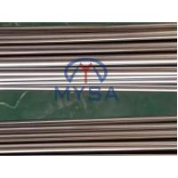Buy cheap Inconel 690 tube/UNS N06690 Tube Tube/Inconel 690 Seamless Tube/UNS N06690 from wholesalers