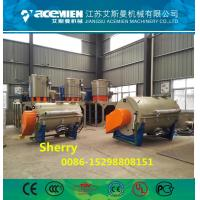 High quality plastic pvc pulverizer machine plastic milling machine grinder plastic recycle machinery Manufactures