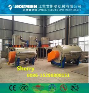 Plastic Pulverizer grinder plastic milling machine grinding machine plastic recycle machinery pvc Pulverizer Manufactures