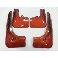 Replacement Custom Painted Mud Flaps In Aftermarket Toyota RAV4 2014 - Manufactures