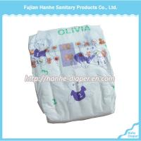 China Alibaba New Products Breathable PE Film Recycling Diapers on sale