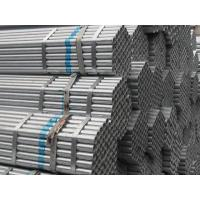 BS1387 class b galvanized steel pipe Manufactures