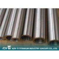 GR2 Non-toxic Welding Titanium Pipe Low Density For Chlor-Alkali Chemical Industry Manufactures