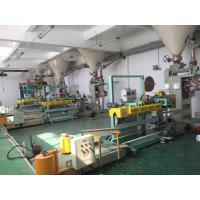 CE Powder Bagging Machine High Accuracy Manufactures
