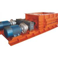 Buy cheap Low cost double-roller crusher mahine for sale from wholesalers
