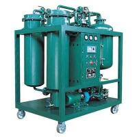 Buy cheap Turbine Oil Purifying Centrifugal Machine from wholesalers