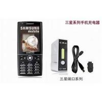 Samsung charger OEM Manufactures