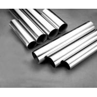 316 Stainless Steel Welded Pipes Manufactures
