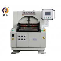 Uniform Load Heat Press Lamination Machine With Electron Positioning Manufactures