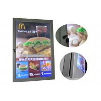 """20"""" X 24"""" Outdoor / External Light Box Lockable For Wall Swing Open Siliver Manufactures"""
