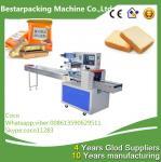 Horizontal Pillow Packaging Machine Manufactures