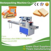 China Automation Multi-Function Pillow Type bread Packaging Machine on sale