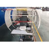 China Professional Strapping Machine Tape Bunding Machine CE ISO Approved on sale