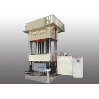 Yz71 SMC Storage Water Tank Composite Material Forming Hydraulic Press Machine
