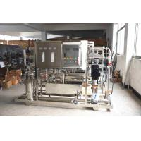 Industrial Reverse Osmosis Pure Water Treatment Plant With 500L/H Manufactures