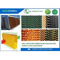 Power Saving Wet Evaporative Cooling Pad Evaporative Cooler Replacement Pads Manufactures