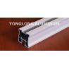 Buy cheap Aluminum Square Tubing , Enox Aluminium Profile For Wardrobe Cabinets from wholesalers